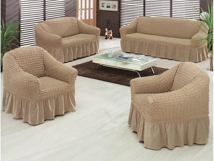 Наболр чехлов на кресла и диваны - цвет слоновая кость