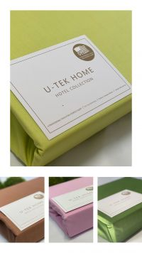 Наволочка Home Collection Cotton Lime желтая